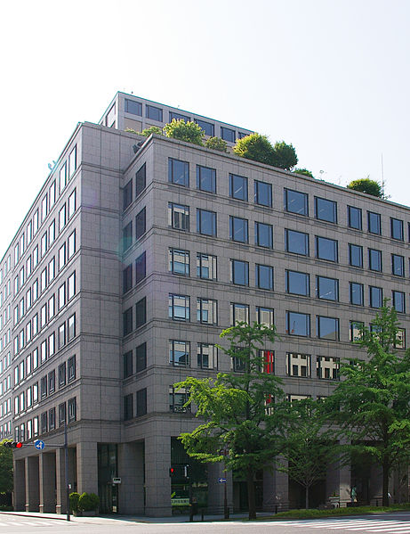 Takeda Pharmaceutical Company headquarters in Chuo-ku, Osaka, Japan. (Credit: J o/Wikipedia.)